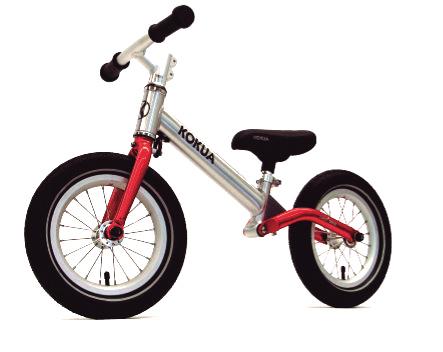 Aries_kokua-biciclubb